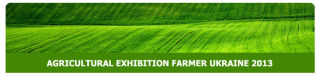 Agricultural Exhibition Farmer Ukraine 2013 | On 10th-12th of October 2013 in Kiev, Ukraine