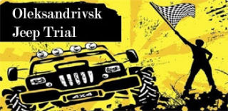 Oleksandrivsk Jeep Trial 2013 | On 21st of July 2013 near Luhansk (Lugansk), Ukraine