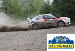 Galicia Rally 2013 | Stage of Championship of Ukraine of Car Rally | On 12th-13th of July 2013 near Lviv, Ukraine