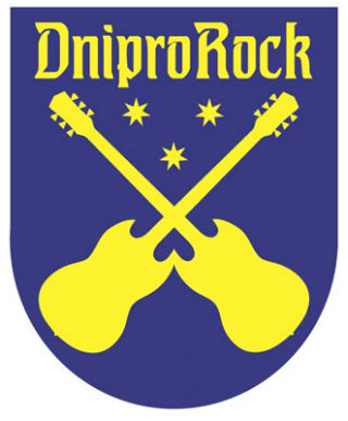 Dnipro Rock Festival 2014 | On 13th of September 2014 in Dnipropetrovsk