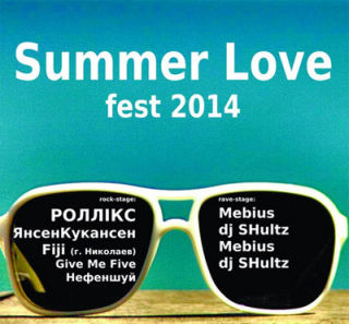 Kherson SummerLove Fest 2014 | On 15th of August 2014 in club GOA