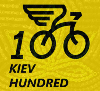 Cycling Marathon Hundred 2014 | On 7th of September 2014 in Kiev
