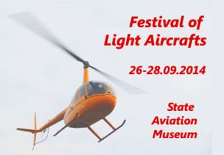 Festival Light Aircrafts 2014 | On 26th-28th of September 2014 in Kiev