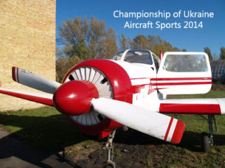Championship of Aircraft Sports