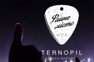 Festival Faine Misto 2014 | On 12th-13th of July 2014 in Ternopil