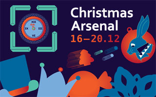 Christmas Arsenal 2015 | On 16th-20th of December 2015
