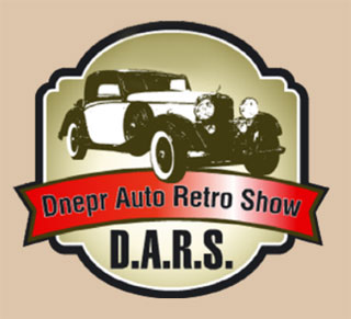 Dnepr Auto Retro Show 2015 | On 26th-27th of September 2015