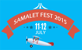 Aviation Festival Samalet 2015 | On 11th-12th of July 2015 | State Aviation Museum
