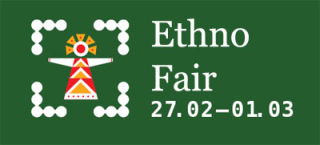 Ethno Fair 2015 | On 27.02-01.03.2015 in Mystetskyi Arsenal in Kiev