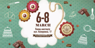 National Chocolate Festival 2015 | On 6th-8th of March 2015 in Lviv