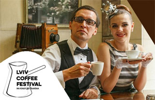Lviv Coffee Festival 2015 | On 24th-27th of September 2015