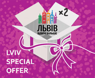 Lviv Special Offer | On 19th-20th of December 2015 | Discounts