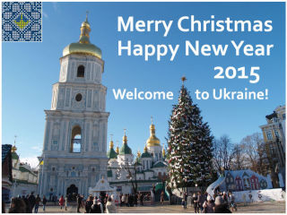 Merry Christmas and Happy New Year 2015 | Welcome to Ukraine