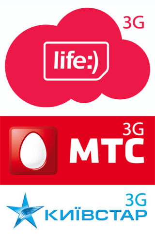 Mobile operators Life, MTS, Kyivstar receive licenses to create 3G networks