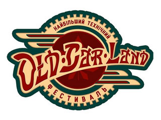 Festival Old Car Land 2015 | On 2nd-4th of October 2015 in Kiev