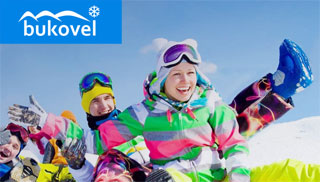 How to get to Bukovel | Bukovel transfers by helicopter, car, train, bus