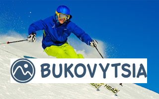 Bukovytsia Ski Resort will be open on 15th of January 2016
