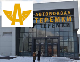 Kiev Bus Station Teremki was opened on 8th of December 2016