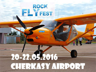 RockFlyFest | Aviation Rally | On 20th-22nd of May 2016 in Cherkasy