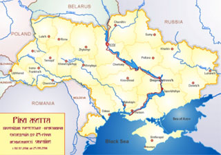 River of life on 0207 24082016 along dnipro river expedition river of life on 0207 24082016 along dnipro river publicscrutiny Gallery