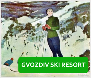 Gvozdiv Ski Resort opened on 4th of January 2016