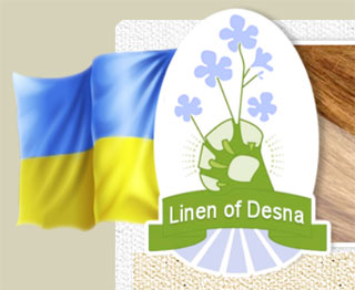 Linen Fest | On 1st-2nd of July 2016 in Hlukhiv