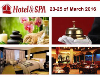 Hotel and Spa Expo 2016 | On 23rd-25th of March 2016 in Kiev