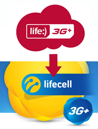 Mobile network operator Life:) rebranded to Lifecell