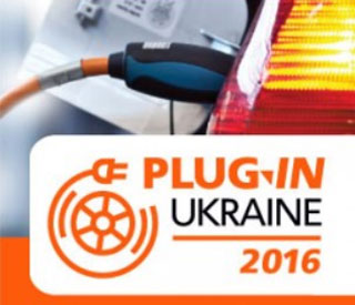 Plug-In Ukraine Electric Cars Expo | On 10th-12th of June 2016