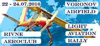 Light Aviation Rally at Voronov Airfield | On 22nd-24th of July 2016