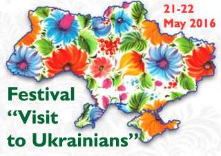 Tourist Festival Visit to Ukrainians | On 21st-22nd of May 2016