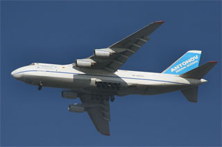 Antonov An-124 Ruslan delivered GE90 from Switzerland to Canada