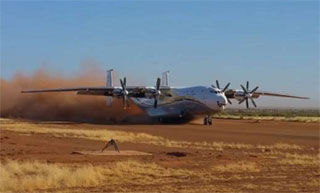 Antonov An-22 Antei set a new record in Mali of West Africa