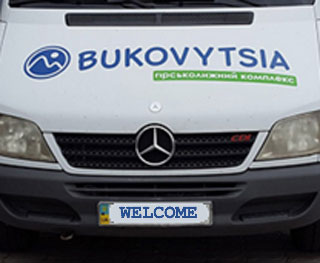 Bukovytsia Ski Resort provides Free Shuttle Buses