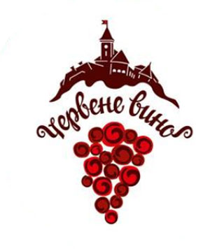 Wine Festival Chervene Vino | On 12th-15th of January 2016 in Uzhgorod