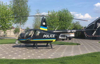 Eurovision 2017 on duty Police Helicopter Robinson R44