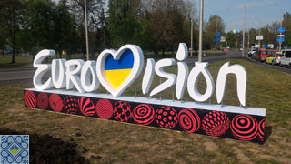 Eurovision 2017 | Symbol of Eurovision 2017 in International Airport Kyiv (IEV)