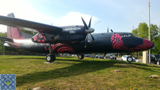 Aircraft An-24 changed colors for Eurovision 2017 in IEV airport