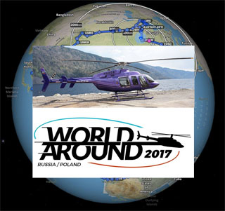 Helicopter Circumnavigation by helicopter Bell 407 | World Around