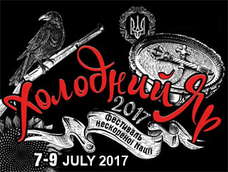 Kholodnyi Yar Festival | On 7th - 9th of July 2017 | Hrushkivka