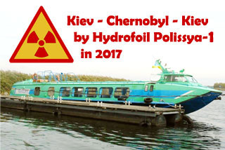 Chernobyl and Pripyat are new destination of Hydrofoil Polissya-1 in 2017