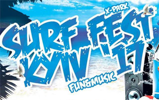 Kiev Surf Fest | On 24th of June 2017 in X-Park Complex