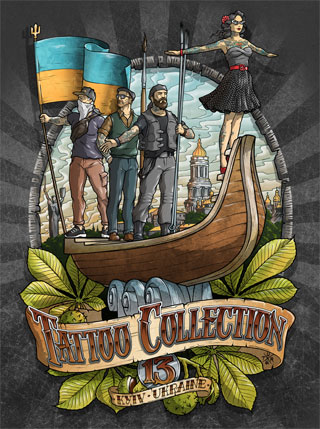 Tattoo Collection Festival in Kiev | On 19-21.05.2017 in VDNG
