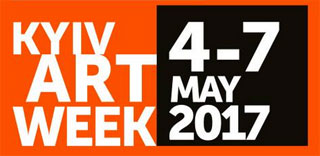 Kyiv Art Week | On 4th - 7th of May 2017 | Eurovision