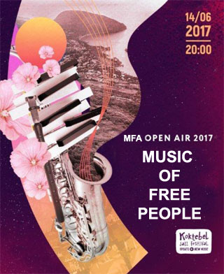 MFA Open Air | On 14th of June 2017 in Kiev | 20:00 - 21:30