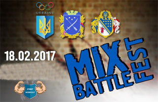 Mix Battle Fest in Dnipro | On 18.02.2017 in SC Slavutich