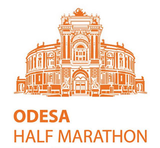 Odessa Half Marathon | On 25th of June 2017 | Program