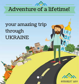 Ornament Way Bicycle Tour | On 05.06 - 28.06.2017 in Ukraine