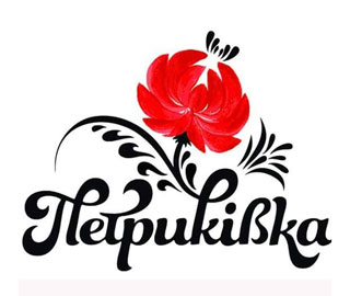 Petrykivka Miracle Flower Festival | On 16.09.2017 in Petrykivka