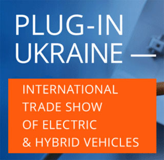 Plug-In Ukraine | Trade Show of Electric and Hybrid Vehicles